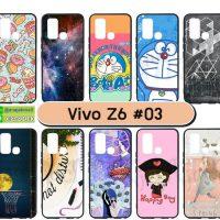 M5616-S03 เคสยาง Vivo Z6 พิมพ์ลายการ์ตูน Set03 (เลือกลาย)