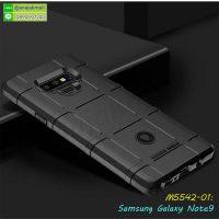 M5542-01 เคส Rugged กันกระแทก Samsung Galaxy Note9 สีดำ