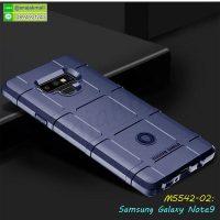 M5542-02 เคส Rugged กันกระแทก Samsung Galaxy Note9 สีน้ำเงิน