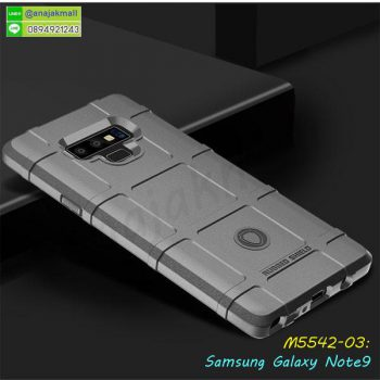 M5542-03 เคส Rugged กันกระแทก Samsung Galaxy Note9 สีเทา