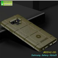 M5542-05 เคส Rugged กันกระแทก Samsung Galaxy Note9 สีเขียวทหาร