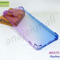 M5575-01 เคสยางกันกระแทก Realme C3 สีม่วง-น้ำเงิน