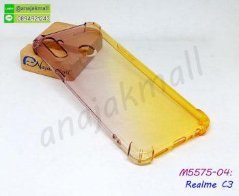 M5575-04 เคสยางกันกระแทก Realme C3 สีดำ-เหลือง