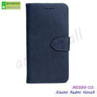 M5586-03 เคสฝาพับ Xiaomi Redmi Note9 สีน้ำเงิน