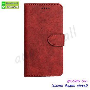 M5586-04 เคสฝาพับ Xiaomi Redmi Note9 สีแดง