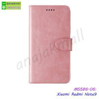 M5586-06 เคสฝาพับ Xiaomi Redmi Note9 สีชมพู