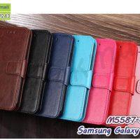 M5587 เคสหนังฝาพับ Samsung Galaxy Note9 (เลือกสี)