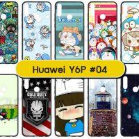M5601-S04 เคส Huawei Y6P พิมพ์ลายการ์ตูน Set04 (เลือกลาย)