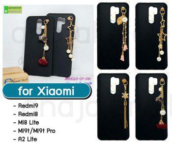 M5620 เคสแต่งคริสตัล Xiaomi Redmi9 ฟรุ้งฟริ้ง (เลือกลาย)