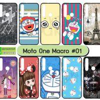 M5631-S01 เคส Moto One Macro พิมพ์ลายการ์ตูน Set01 (เลือกลาย)