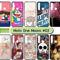 M5631-S02 เคส Moto One Macro พิมพ์ลายการ์ตูน Set02 (เลือกลาย)