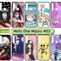 M5631-S03 เคส Moto One Macro พิมพ์ลายการ์ตูน Set03 (เลือกลาย)