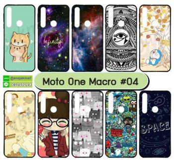 M5631-S04 เคส Moto One Macro พิมพ์ลายการ์ตูน Set04 (เลือกลาย)