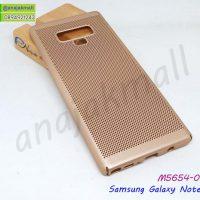 M5654-01 เคสระบายความร้อน Samsung Galaxy Note9 สีทอง
