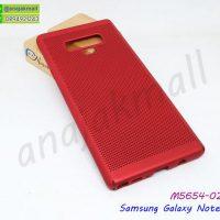 M5654-02 เคสระบายความร้อน Samsung Galaxy Note9 สีแดง