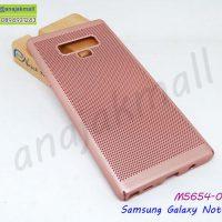 M5654-03 เคสระบายความร้อน Samsung Galaxy Note9 สีทองชมพู