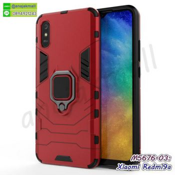 M5676-03 เคสกันกระแทก Xiaomi Redmi9a หลังแหวนแม่เหล็ก สีแดง