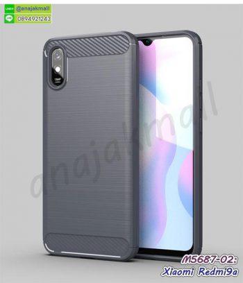 M5687-02 เคสยางกันกระแทก Xiaomi Redmi9a สีเทา