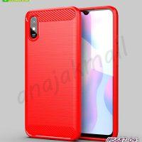 M5687-04 เคสยางกันกระแทก Xiaomi Redmi9a สีแดง