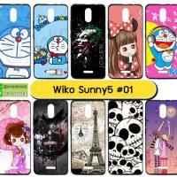 M5690-S01 เคส Wiko Sunny5 พิมพ์ลายการ์ตูน Set01 (เลือกลาย)