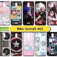 M5690-S02 เคส Wiko Sunny5 พิมพ์ลายการ์ตูน Set02 (เลือกลาย)