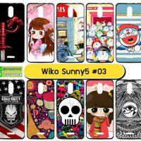 M5690-S03 เคส Wiko Sunny5 พิมพ์ลายการ์ตูน Set03 (เลือกลาย)