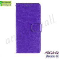 M5698-02 เคสฝาพับ Realme C11 สีม่วง