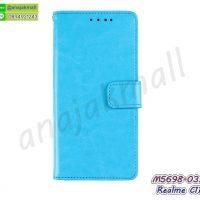 M5698-03 เคสฝาพับ Realme C11 สีฟ้า