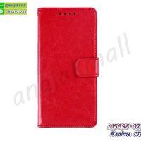 M5698-07 เคสฝาพับ Realme C11 สีแดง