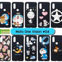 M5315-S04 เคส Moto One Vision พิมพ์ลายการ์ตูน Set04 (เลือกลาย)