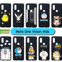 M5315-S06 เคส Moto One Vision พิมพ์ลายการ์ตูน Set06 (เลือกลาย)