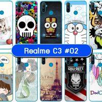 M5593-S02 เคส Realme C3 พิมพ์ลายการ์ตูน Set02 (เลือกลาย)