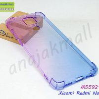 M5592-01 เคสยางกันกระแทก Xiaomi Redmi Note9 สีม่วง-น้ำเงิน