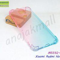 M5592-02 เคสยางกันกระแทก Xiaomi Redmi Note9 สีชมพู-เขียว