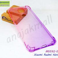 M5592-03 เคสยางกันกระแทก Xiaomi Redmi Note9 สีชมพู-ม่วง