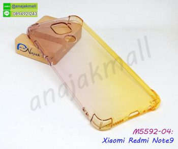 M5592-04 เคสยางกันกระแทก Xiaomi Redmi Note9 สีดำ-เหลือง