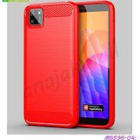 M5596-04 เคสยางกันกระแทก Huawei Y5P สีแดง