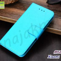 M5641-03 เคสฝาพับ Xiaomi Redmi9 สีฟ้า