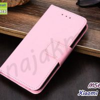 M5641-04 เคสฝาพับ Xiaomi Redmi9 สีชมพูอ่อน