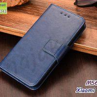 M5641-05 เคสฝาพับ Xiaomi Redmi9 สีน้ำเงิน