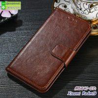 M5641-07 เคสฝาพับ Xiaomi Redmi9 สีน้ำตาล