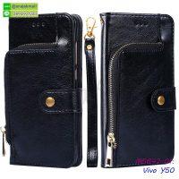 M5642-01 เคสกระเป๋า Vivo Y50 สีดำ