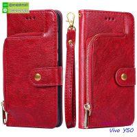 M5642-02 เคสกระเป๋า Vivo Y50 สีแดง