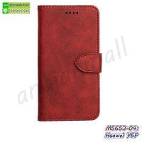 M5653-04 เคสฝาพับ Huawei Y6P สีแดง