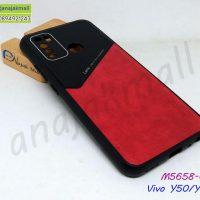 M5658-01 เคส Vivo Y50 ขอบยาง หลังลายหนัง สีแดง