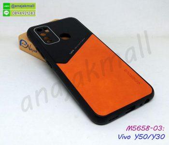 M5658-03 เคส Vivo Y50 ขอบยาง หลังลายหนัง สีส้ม