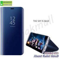 M5662-03 เคสฝาพับ Xiaomi Redmi Note9 เงากระจก สีฟ้า