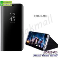 M5662-06 เคสฝาพับ Xiaomi Redmi Note9 เงากระจก สีดำ