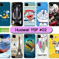 M5671-S02 เคส Huawei Y5P พิมพ์ลายการ์ตูน Set02 (เลือกลาย)