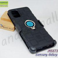 M5673 เคสเหน็บเอว Samsung A71 กันกระแทก หลังแหวนแม่เหล็ก